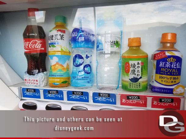 Beverage choices and prices at the vending machines in Tomorrowland.