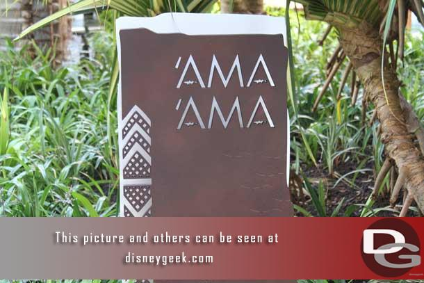 The sign out front was interesting.  This is from the front.